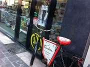 Yendor Stripwinkel